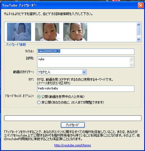 http://static.flickr.com/3453/3391268105_10616bc3c6.jpg