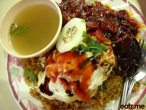 USA Fried Rice top