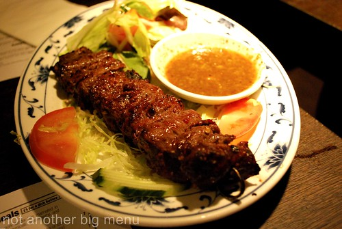 Viet Grill - Beef Vinh £7 - Rolled chunk of five spiced beef fillet, charcoal grilled, served with fermented soy dipping sauce