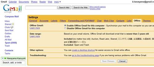 gmail_offline3