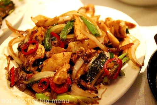 Tay Do - Chicken with chilli and lemongrass (Ga Xao X a ot) £5.40