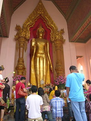 121723fb264c This is the place where it is believed that Buddhism first took root in  Thailand. The location is very sacred and houses the largest Pagoda in the  country.
