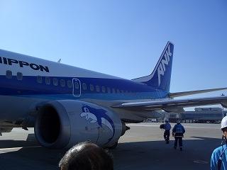20061217 飛行機