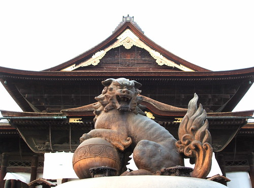 Incense Lion and the Temple