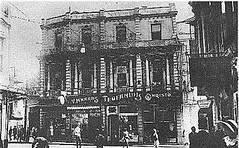 Galatasaray 1930
