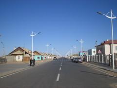 Zamin-uud city