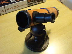 Newton's Reflecting Telescope