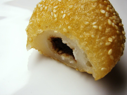 sesame rice ball thinger