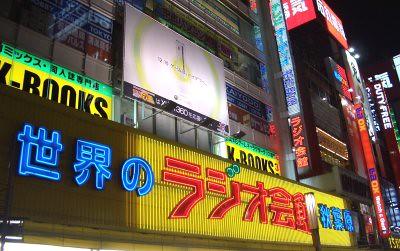 xbox 360 billboard Tokyo