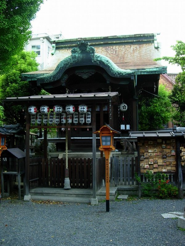 another shinto shrine
