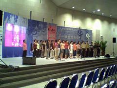 SPH Choir