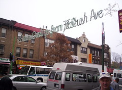 Season's Greetings from Flatbush Avenue