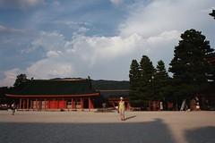 La gran plaça interior de Heian