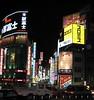 Shinjuku view