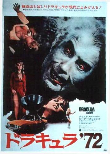 Dracula_73_japan