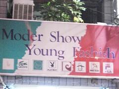 young fashish
