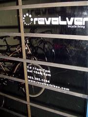new bike shop in North Portland