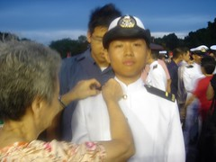 my naval officer