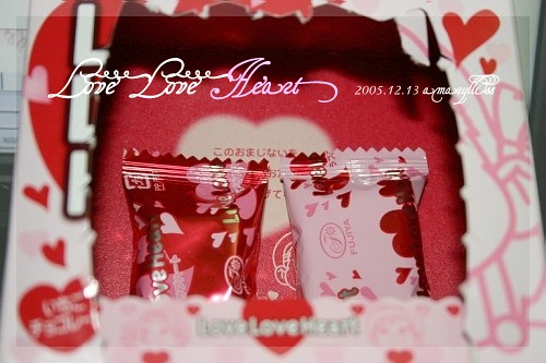 [紀念] Love Love Heart-2nd Anniversary @amarylliss。艾瑪[隨處走走]