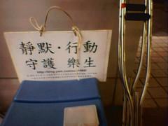 51211_26-1046-松江路70號HONDA_ACCORD前