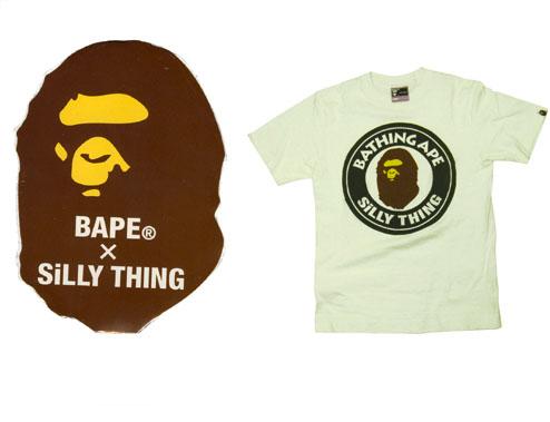 bape_sillything