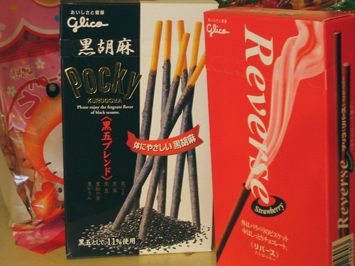 another pocky shot