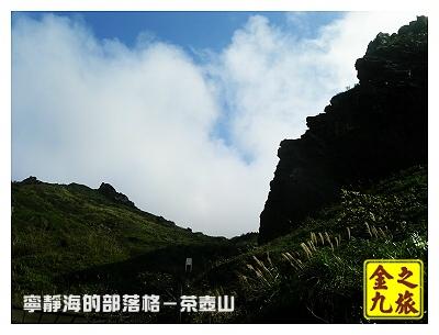 金九之旅_茶壺山