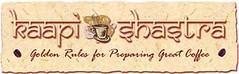 காப்பி சாஸ்த்ரா