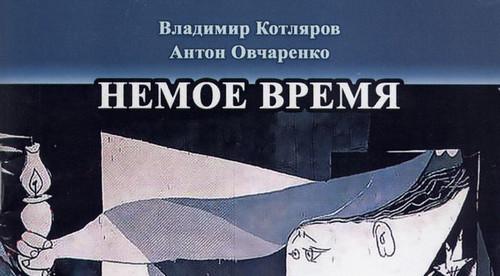 Nemoe_t1