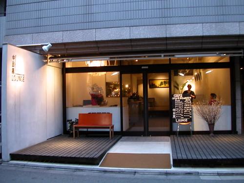 中目黒LOUNGE Nakameguro Lounge