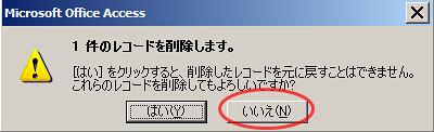 090422-003