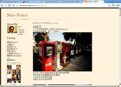 http://maoyung.blogspot.com/