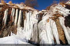 Frozen Waterfall, Hokkaido (#52) photo by Christopher Chan