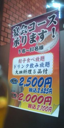 20090520200041.jpg