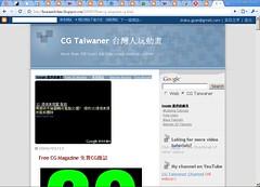 http://hammerbchen.blogspot.com/