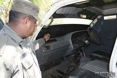 Somalian-cars-VIP-persons-02