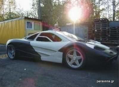 home-made-McLaren-F1-53