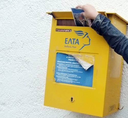 希臘米克諾斯島郵筒