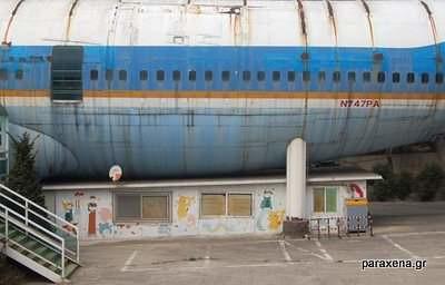 Boeing-747-restaurant-05