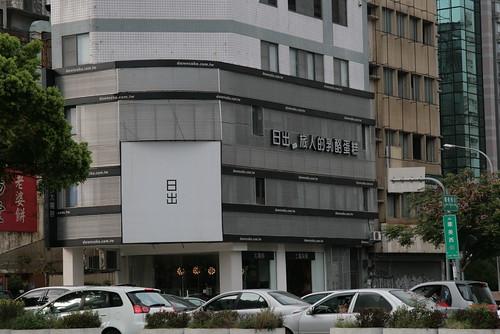20090328_Taichung_079