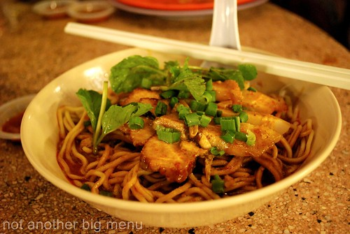 Ming Tien Ipoh Dry Curry Noodle RM4