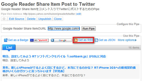 Google Reader to Twitter