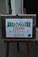 DSC_4921