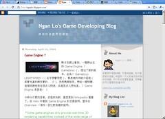http://nganlo.blogspot.com/