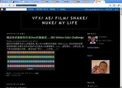 http://vfxjimmy.blogspot.com/