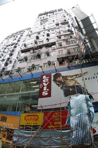 HongKong 06