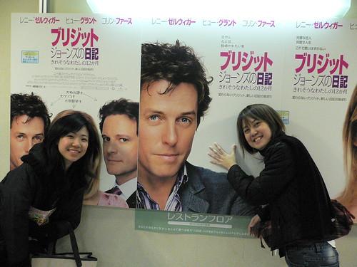 Hugh Grant!