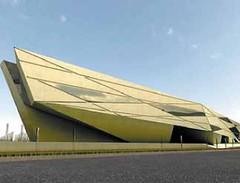 Seville Library Zaha Hadid