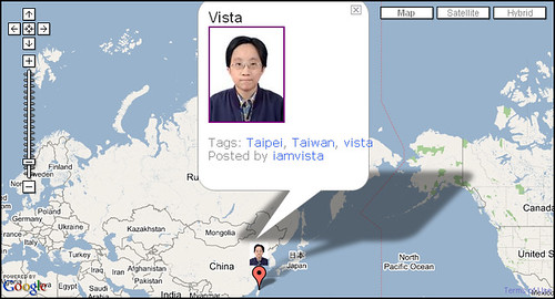 Vista在台灣