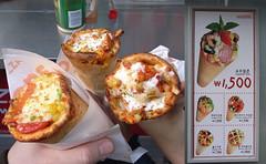 Korean Pizza cone